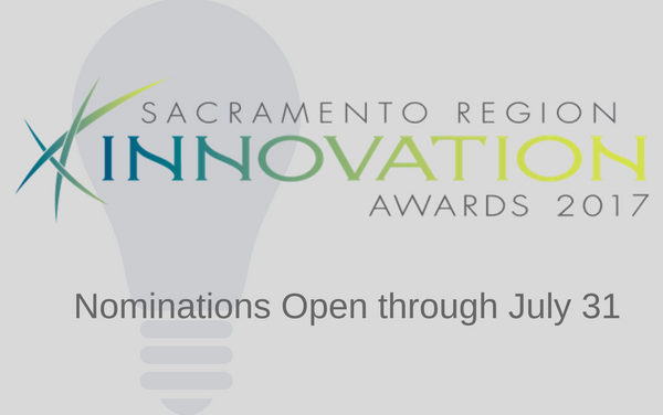 Innovation Awards!  Accelerators! Summer Parties!